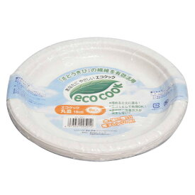 エコクック 丸皿 18cm 8枚入 EC-501