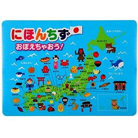 おふろポスター 日本地図 2764