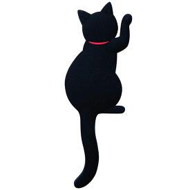 マグネットフック cat tail(クロ) MH-CAT-02