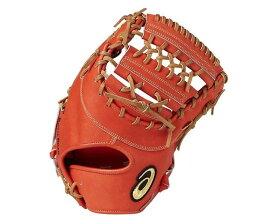 アシックス 硬式グローブ 硬式野球 野球グローブ ファーストミット ゴールドステージ BGH8CF(2227.Rオレンジ×ライトブラウン) 右投げ 高校野球対応