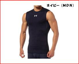 アンダーアーマー アンダーシャツ ノースリーブ コンプレッション 丸首 MCM3750(MDN)ネイビー セール