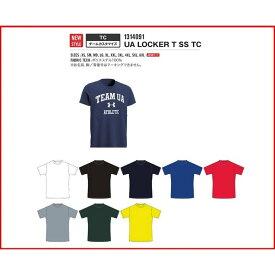 受注生産 アンダーアーマーマーキングTシャツ チームに最適なドライTシャツ 移動着・練習プラクティスウェアー 1314091