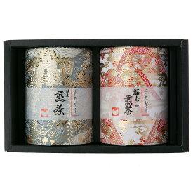 長田茶店 ふれあいギフト(特上煎茶100g・深蒸し煎茶100g)E-40