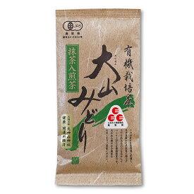 長田茶店 有機栽培 大山みどり 抹茶入り煎茶 80g
