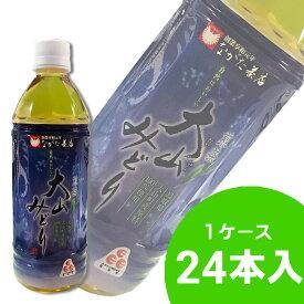 長田茶店 大山みどり ペットボトル 500ml×24本