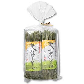長田茶店 大山茶そば (大山茶そば 160g 2食分,(つゆ付))