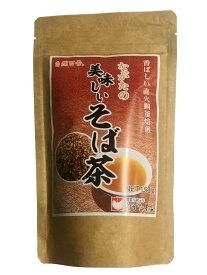 長田茶店 ながたの美味しいそば茶 150g