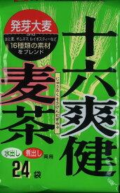 長田茶店 十六爽健麦茶 8g×24