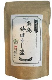 長田茶店 有機 霧島棒ほうじ茶 70g