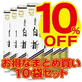 長田茶店 まとめ買い 特上玉露風白折(抹茶入) 10個セット