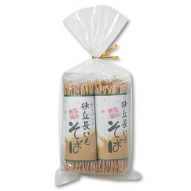 長田茶店 砂丘長いもそば (160g × 2食分,(つゆ付))