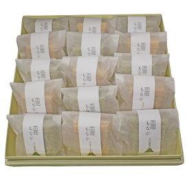 長田茶店 茶箱 もなか 15個入 大山抹茶 8個、大山ほうじ茶 7個