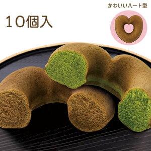 大山の香り 豆乳の焼きど〜なっつ 10個入(抹茶×5個、ほうじ茶×5個) 長田茶店