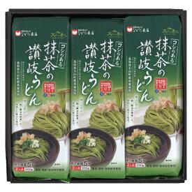 長田茶店 抹茶の讃岐うどん 3個詰合せ