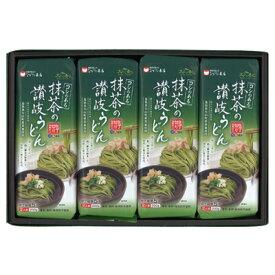 長田茶店 抹茶の讃岐うどん 4個詰合せ