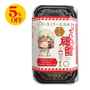 長田茶店 大山の香り 生くり~む大福 ほうじ茶 2個入 はたらく細胞コラボ パッケージ