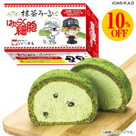 長田茶店 大山の香り 純生抹茶ろ~る はたらく細胞コラボ パッケージ 1ロール(400g)