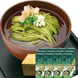 長田茶店 抹茶の讃岐うどん200g×12袋入