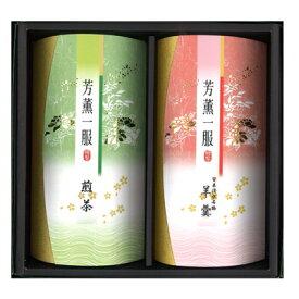 長田茶店 清水羊羹・煎茶セット (清水羊羹260g・煎茶70g)薫-20