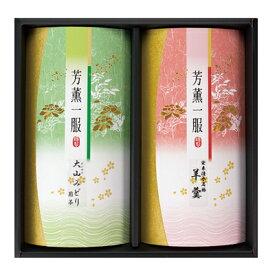 長田茶店 清水羊羹・大山みどり煎茶セット (清水羊羹260g・大山みどり煎茶60g)薫-25