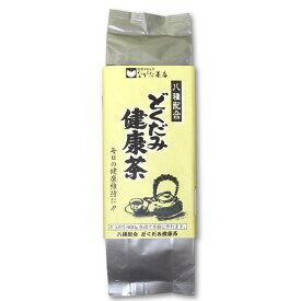 長田茶店 どくだみ健康茶 8種 400g