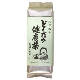長田茶店 どくだみ健康茶 8種 ティーバッグ