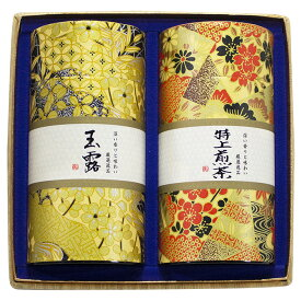 長田茶店 厳選逸品詰合せ(玉露180g・特上煎茶200g)AI-100