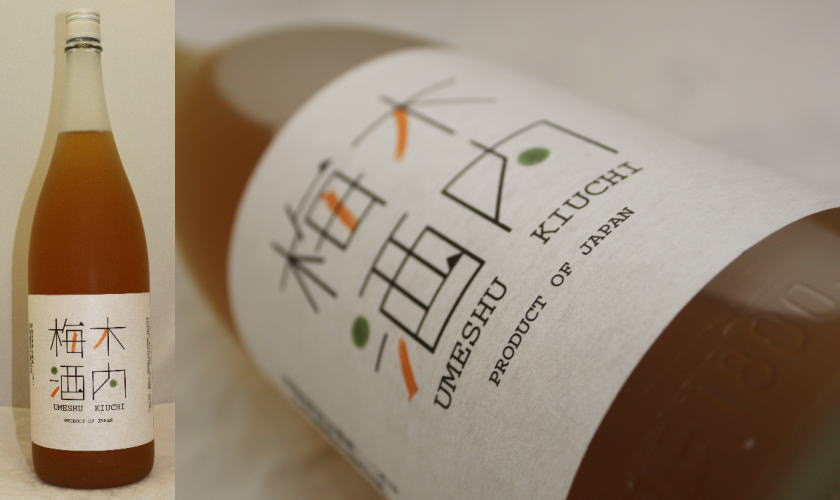 木内梅酒 1.8L