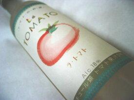 トマトのお酒 La TOMATO