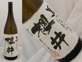 芋焼酎/黒 櫻井 1.8L 25度