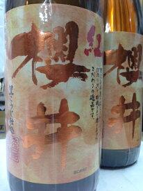 芋焼酎 紅櫻井 1.8L 25度