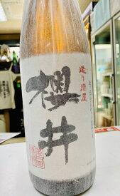 芋焼酎 造り酒屋 櫻井 1.8L 25度