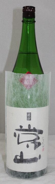 福井県 常山 純米超辛1.8L