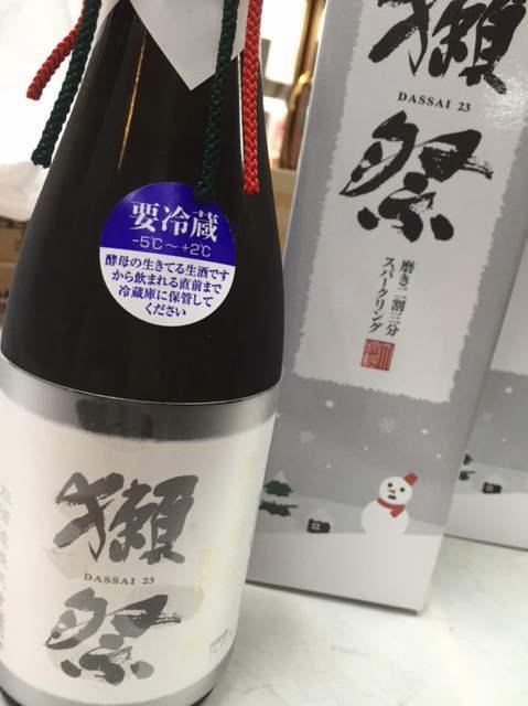 クリスマス限定・獺祭二割三分スパークリング720ml ※要冷蔵