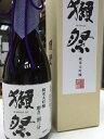 日本酒 『 獺祭 』 2割3分 720ml 純米大吟醸 酒 だっさい dassai 磨き 二割 三分 23 純米 大吟醸 酒 箱 カートン入り …