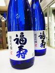 酒心館福寿純米吟醸1.8L