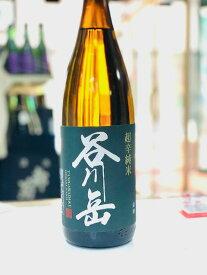 群馬県/谷川岳/超辛純米/1.8L