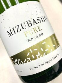 群馬県/水芭蕉/PURE/720ml/