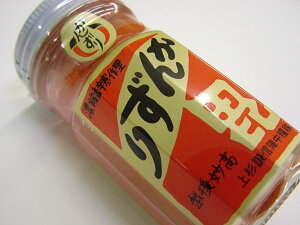 かんずり(寒作里)47g