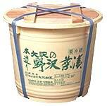 (株)ゆのたに(旧大沢加工)の野沢菜漬7kg樽入り(内容総量6.8kg 固形量4.5kg)