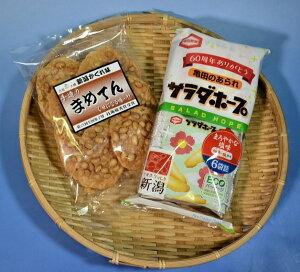【湯沢ワークショップ限定】新潟のお手軽つまみセットサラダホープ&まめてんセット