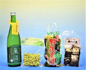 【湯沢ワークショップ限定】2000円セット魚沼辛口・野沢菜・棒だら煮・あとひき豆