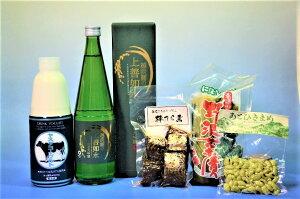 【湯沢ワークショップ限定】3250円セット/ヤスダヨーグルト・秘密上善・棒だら煮・野沢菜・あとひきまめ