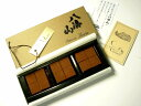 八海山純米吟醸しぼりたてと酒粕が入った生チョコレート
