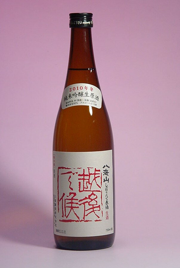 2017年度新酒八海山純米吟醸しぼりたて原酒越後で候(赤越後)720ml(12月上旬入荷分予約)