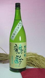 2018鶴齢純米吟醸新潟五百万石精白50%無濾過生原酒1.8L