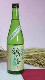 鶴齢純米吟醸新潟五百万石精白50%無濾過生原酒720ml
