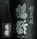 2017鶴齢純米吟醸山田錦100%使用50%精米原酒1.8L