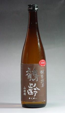 鶴齢特別純米無濾過生原酒山田錦55%1.8L (化粧箱なし)