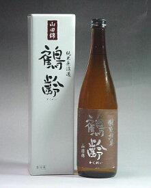2019年度鶴齢特別純米ひやおろし精米歩合55%山田錦100%使用1.8L